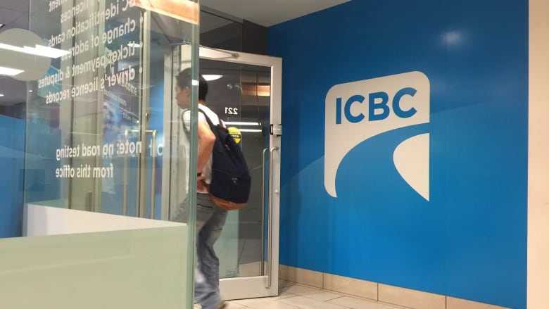 Crash and burn: ICBC goes from money-maker to deep in the red ...